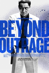 Beyond_Outrage_US_Poster